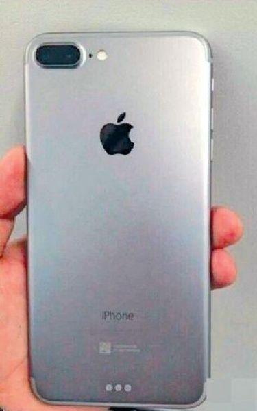 iphone-7-leaked-bastille-xlarge_trans++AV8KKRP0H4KgeDzXvf111Fp1UXJwPlTyGmxR3yH2qKk